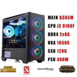 VTN X1650 GC
