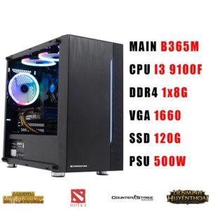 VTN X1660 SC