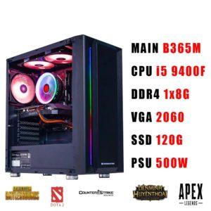 VTN X2060